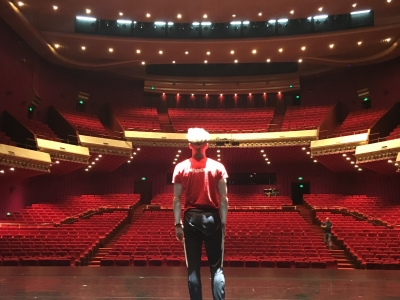 View from the stage at Tianqiao Performing Arts Centre